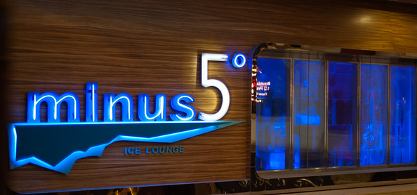 Miunus 5 Ice Lounge