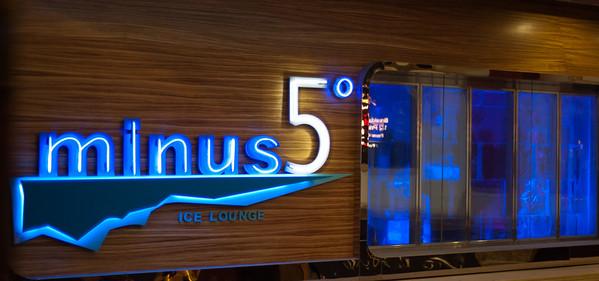Miunus 5 Ice Lounge