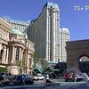 Las Vegas021