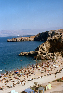 Cala Bonita beach. Al Houceima Morocco.