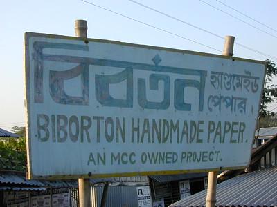 biborton_sign