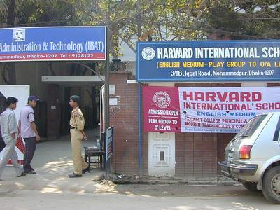 harvard_school