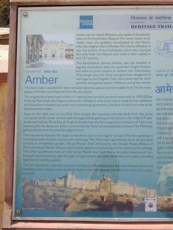 amber_fort_sign