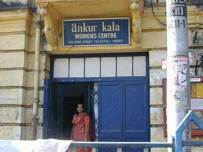 ankur_kala_sign
