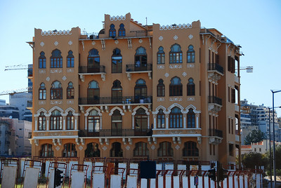 The downtown area of Beirut.