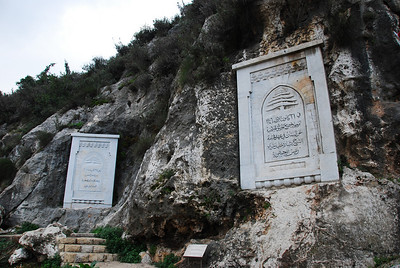 On the walls of the gorge at Dog River are plaques commemorating various armies that have passed through the area, similar to those I saw on the walls of the Khyber Pass between Pakistan and Afghanistan.