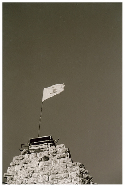 Hezbollah flag at Beaufort Castle overlooking Israel.