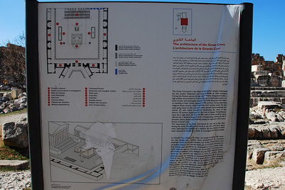 Explanation of part of the Baalbeck site.  You'll need to enlarge the pic to read it.