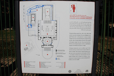 Map of the Baalbeck site.