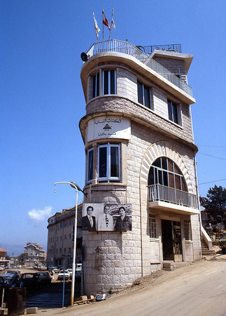 Bikfaya and Around