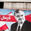 Poster of Rafic Hariri, ex-Prime Minister of Lebanon, Beirut, Lebanon