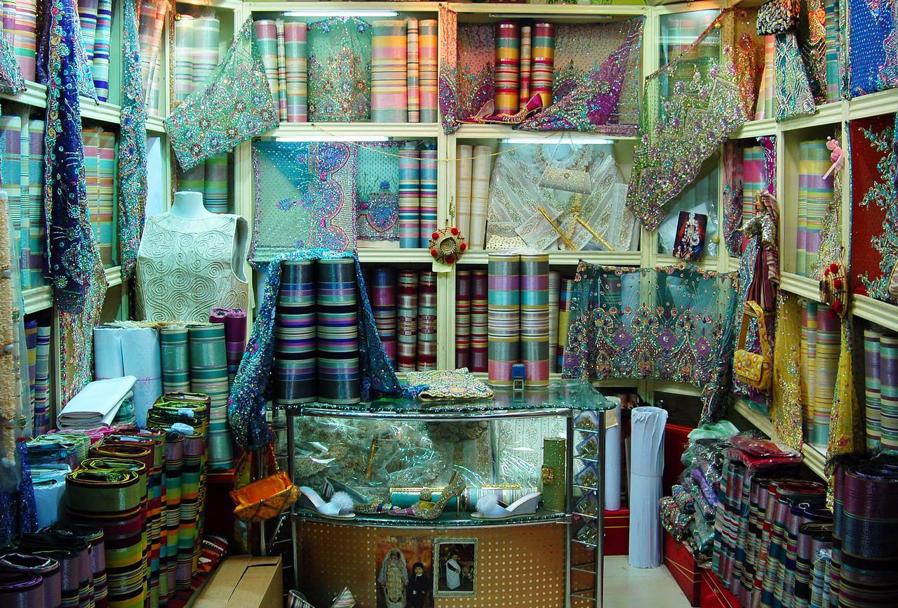 Tripoli: bridal shop, medina