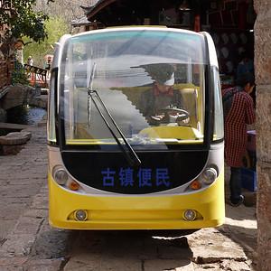 Shuhe - The Electric bus