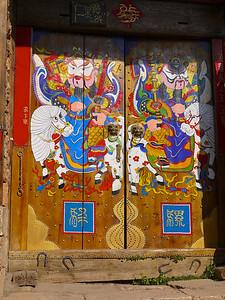 Shuhe - Painted Door in the village