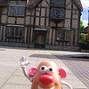 Mr. Potato Head at Shakespeare's Birthplace, Stratford-on-Avono
