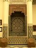 Deatil, Musee de Marrakech