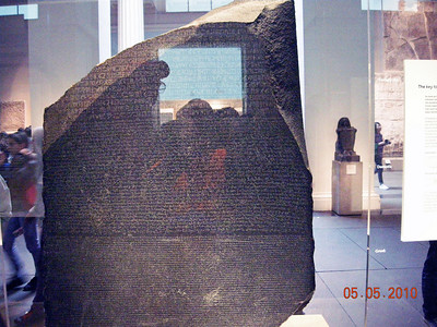 Rosetta Stone . Was the key to being able to read the ancient Egyptian writings