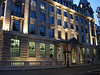 Illuminated buildings on Pall Mall, London