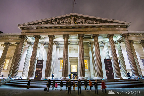 The British Museum at night
