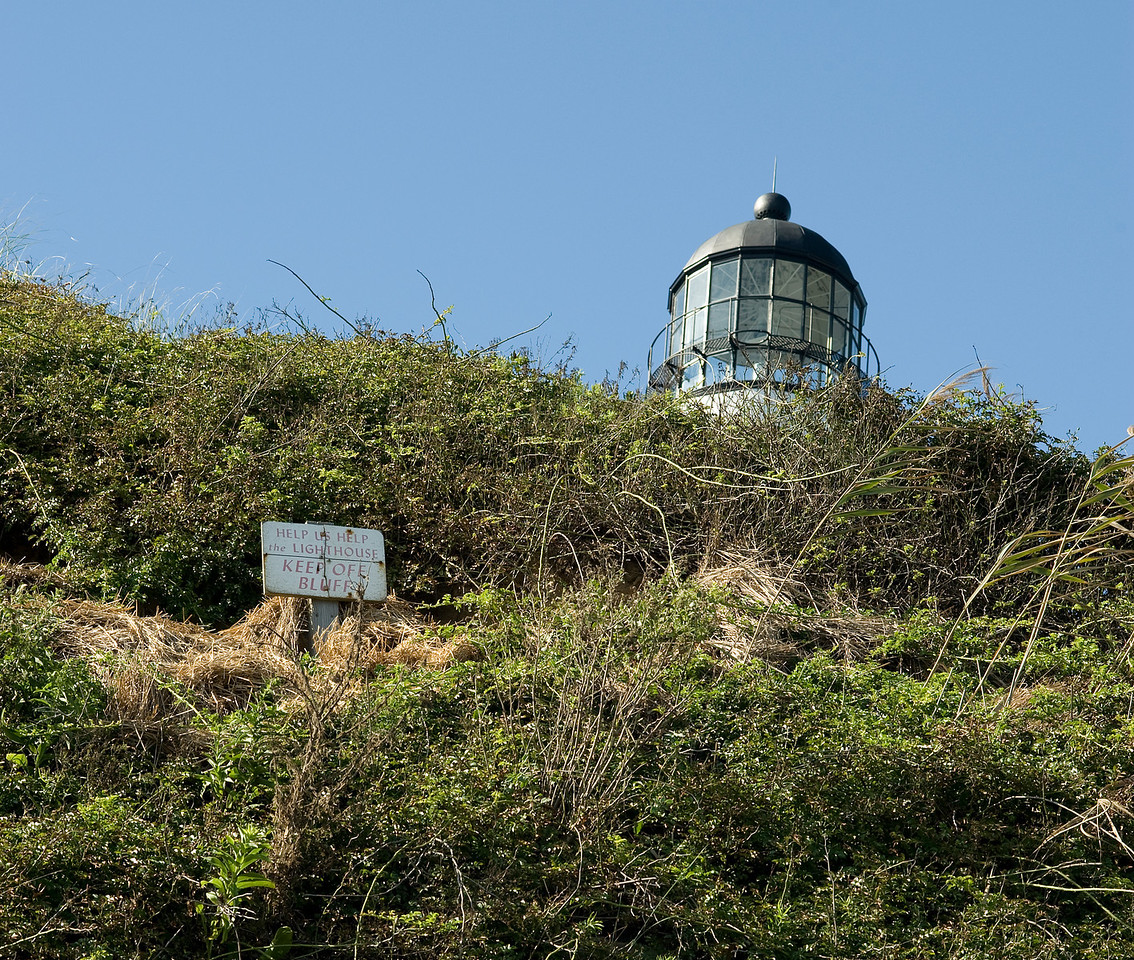 Montauk Lighthouse: Keep off bluff