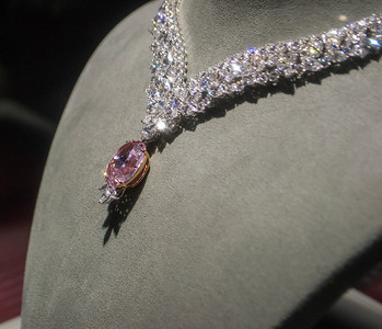 Nat History Museum AND 30 carats of pink diamond