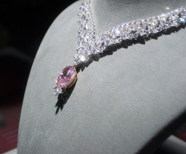 natural history museum, 30 carat pink DIAMOND