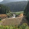 More no dam