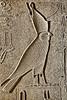 Karnak - symbol of Horus