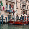 FLOATING CHARIOTS OF VENICE