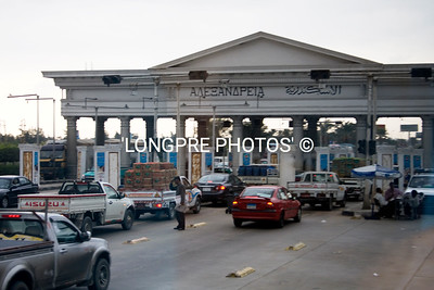 Toll booth entering ALEXANDRIA, Egypt.