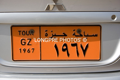 License Plate EGYPT