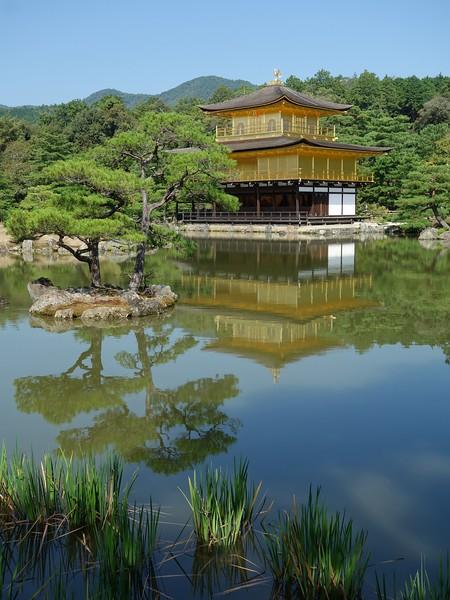 Gold Pavilion, Kyoto.