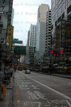 Hong Kong - 23 to 24.07.04