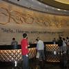 Hard Rock hotel lobby.