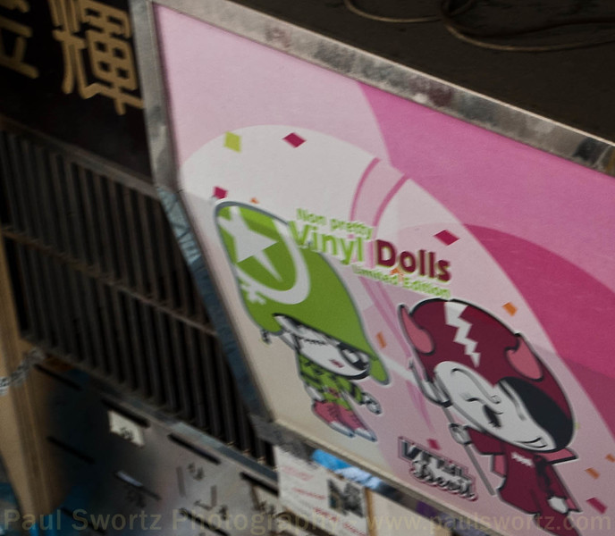 """Ugly Dolls"" were already taken. Macao had ""Non Pretty"" Dolls."