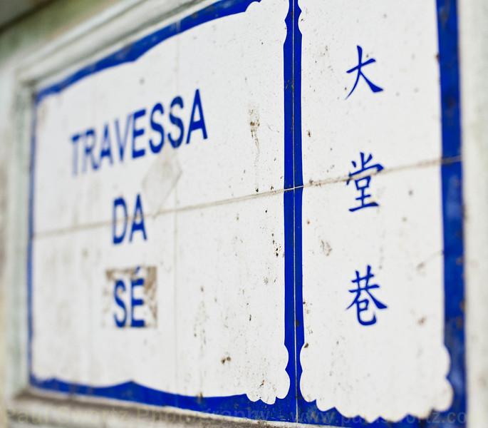 Portuguese street marker