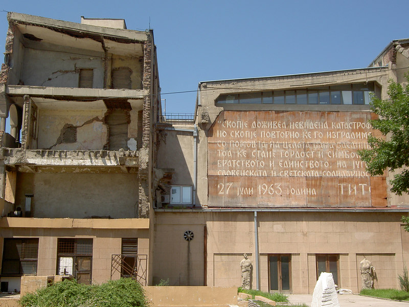 Old Skopje train station, destroyed in the earthquake in 1963.  The message is one of moral support from Tito.