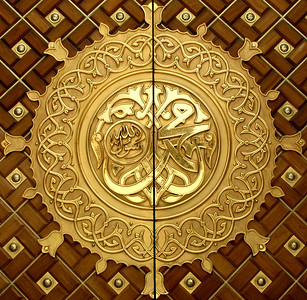 Prophet's Mosque main entrance door detail, Madinah.