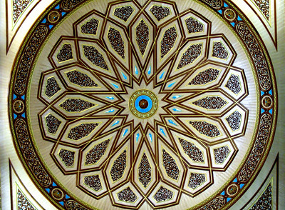 Internal ceiling of one of the domes within the Prophet's Mosque, Madinah.