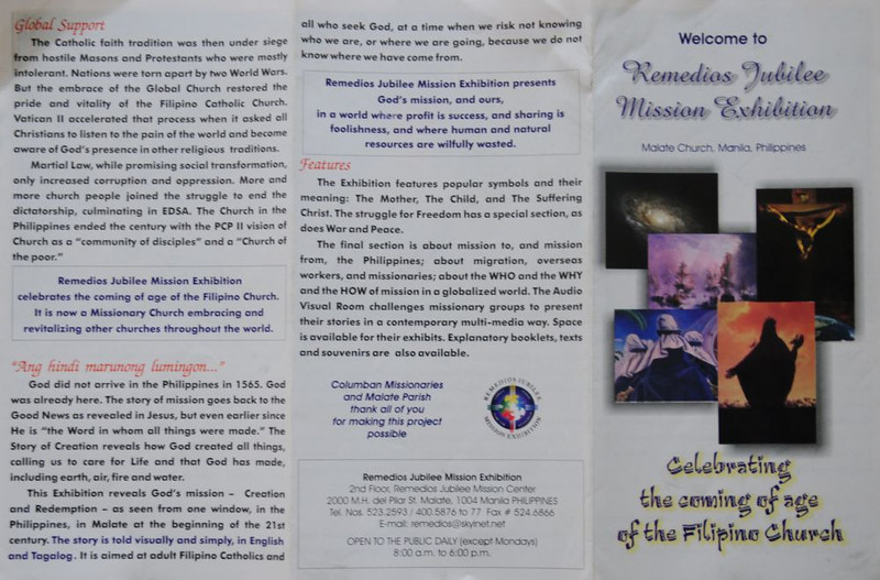 "Brochure for the Remedios Jubilee Mission Exhibition at the Malate church, Manila, Philippines. For a video of the entrance to the Exhibition hall, see <a href=""http://www.youtube.com/watch?v=30ygvyrmGCQ"">this YouTube video</a> (5:21). Hover your mouse over the right of this photo and click ""original"" to see an enlargement."
