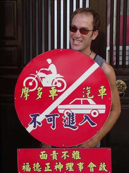 Maarten Duijvestijn. Georgetown, Penang Island