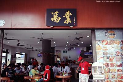 Malaysia | Kota Kinabalu 2011