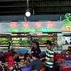Ling Loong Seafood, The Top Spot (hawker center), Kuching