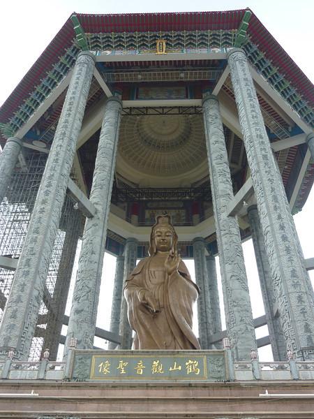 Kuan Yin Pavilion, Kekloksi Temple