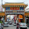 Chinatown Entrance, Kuching