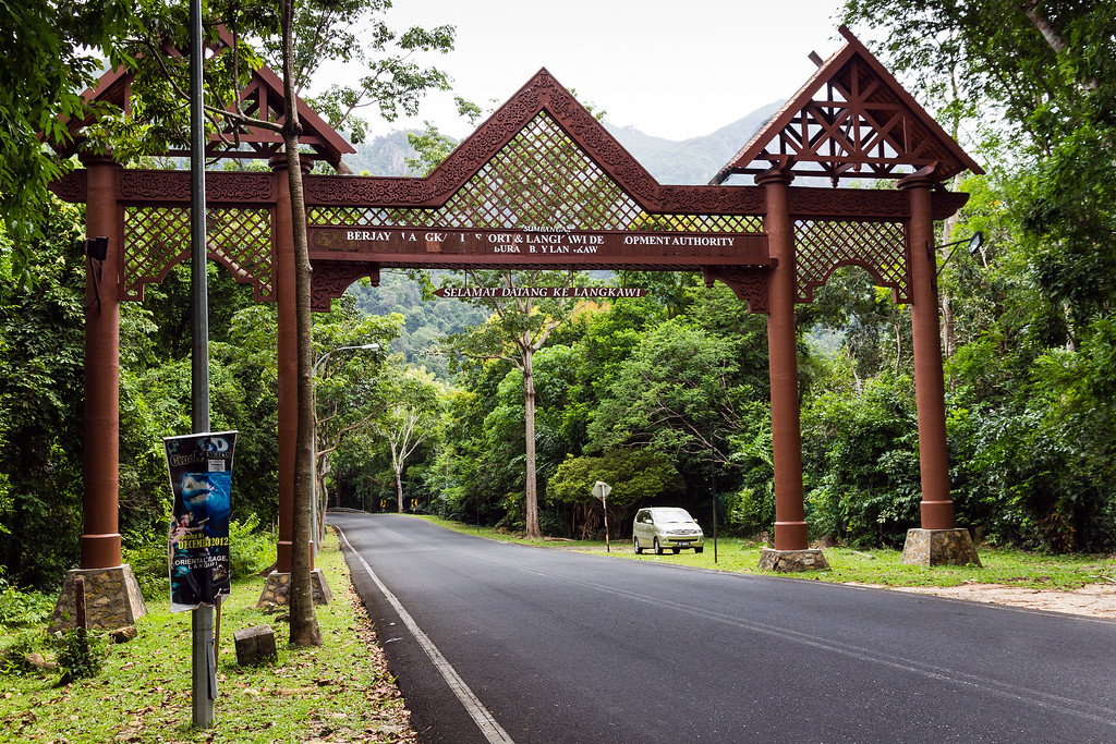 Entrance to the Oriental Village & Berjaya Resort, Langkawi
