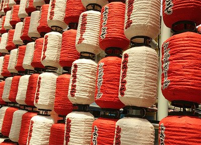 Lampionnen in Chinatown, Singapore.