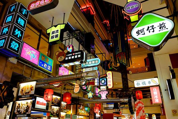 Kuala Lumpur | Berjaya Times Square