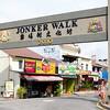 Melaka | Jonker Walk