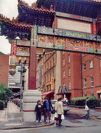 Lan and Gill, Chinatown Manchester England - 1996